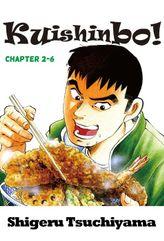Kuishinbo!, Chapter 2-6