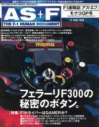 AS+F(アズエフ)1998 Rd06 モナコGP号