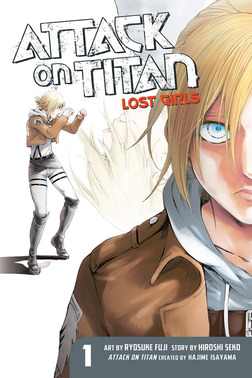 Attack on Titan: Lost Girls 1-電子書籍