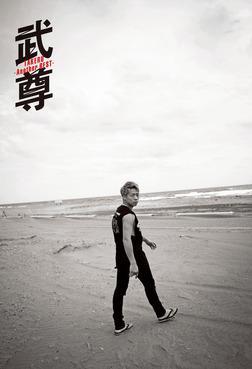 武尊 ファースト写真集 『 武尊-アザーカットver.- 』【 デジタル限定 】-電子書籍