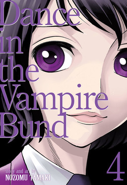 Dance in the Vampire Bund (Special Edition) Vol. 4