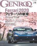 GENROQ 2020年6月号