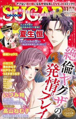 miniSUGAR Vol.53-電子書籍