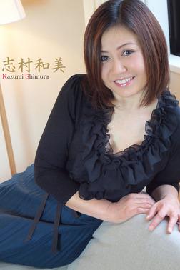 人妻・熟女通信DX 「噂の美人妻、裸エプロン~痴態」 志村和美-電子書籍