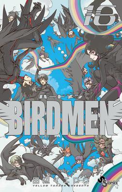 BIRDMEN(16)-電子書籍