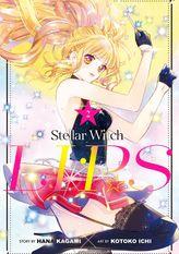 Stellar Witch LIP☆S 2