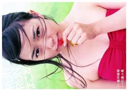 奥仲麻琴写真集「RUN RUN まこと」-電子書籍