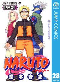 NARUTO―ナルト― モノクロ版 28