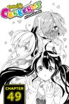 Today's Cerberus, Chapter 49
