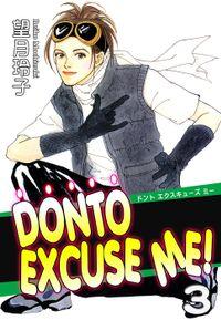 DONTO EXCUSE ME!(3)