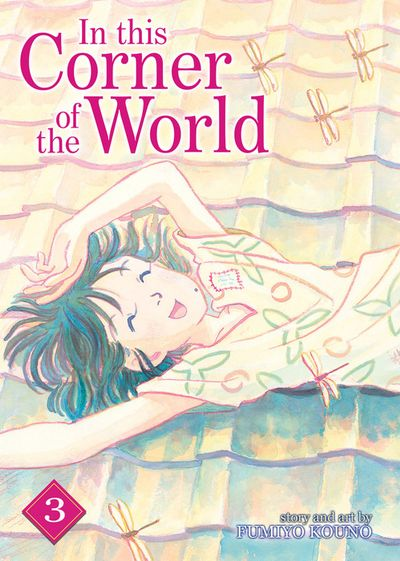 In This Corner of the World Vol. 3