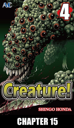Creature!, Chapter 15