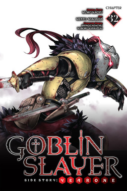 Goblin Slayer Side Story: Year One, Chapter 32