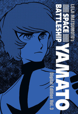 Space Battleship Yamato: Digital Edition Vol. 3