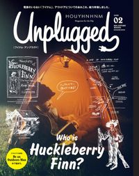 HOUYHNHNM Unplugged(フィナムアンプラグド) ISSUE 02 2015 AUTUMN WINTER