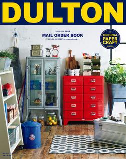 DULTON-電子書籍