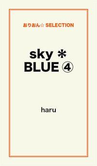 sky*BLUE(4)