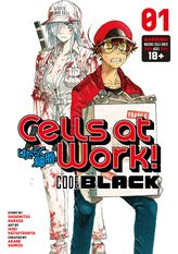 Cells at Work! CODE BLACK 1