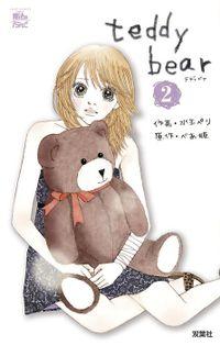 teddy bear : 2