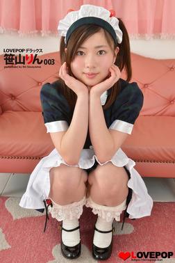 LOVEPOP デラックス 笹山りん 003-電子書籍