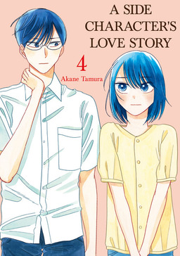 A Side Character's Love Story, Volume 4