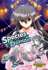 Species Domain Vol. 5