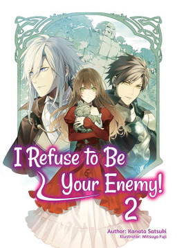 I Refuse to Be Your Enemy! Volume 2