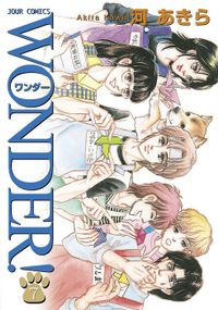 WONDER! : 7