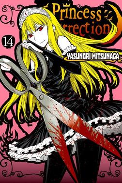 Princess Resurrection Volume 14-電子書籍