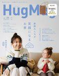 HugMug(ハグマグ)Vol.26