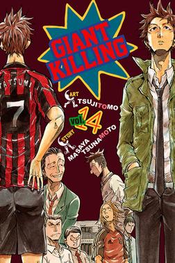 Giant Killing Volume 14-電子書籍