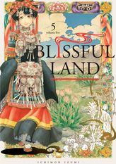 Blissful Land 5
