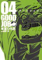 GOODJOB【グッドジョブ】 4