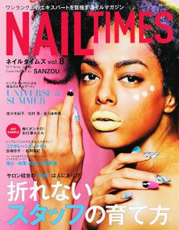 NAIL TIMES vol.8-電子書籍