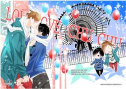 LOVE LOVE CHU CHU-電子書籍