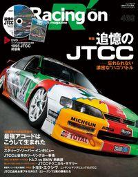 Racing on No.469