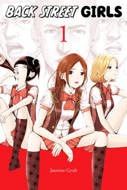 Back Street Girls 1