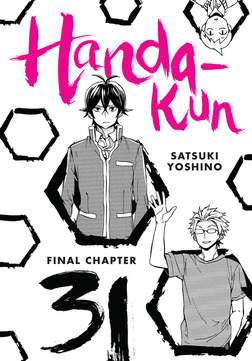 Handa-kun, Chapter 31-電子書籍