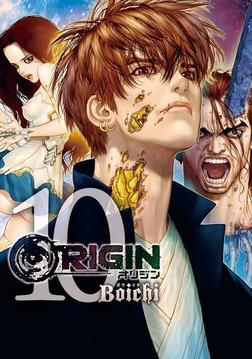 ORIGIN(10)-電子書籍
