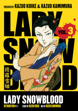 Lady Snowblood Volume 3
