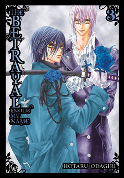 The Betrayal Knows My Name, Vol. 3-電子書籍