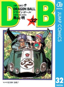 DRAGON BALL モノクロ版 32-電子書籍