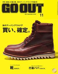 GO OUT 2017年11月号 Vol.97