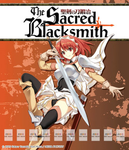 The Sacred Blacksmith Vol. 1: Bookshelf Skin [Bonus Item]