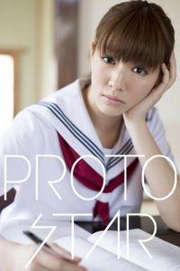 PROTO STAR 岡本杏理 vol.1