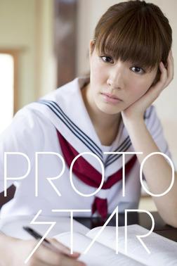 PROTO STAR 岡本杏理 vol.1-電子書籍