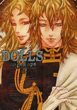 DOLLS: 12-電子書籍