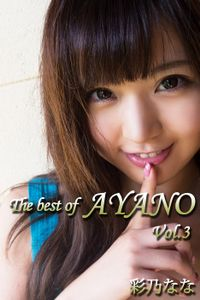 The best of AYANO Vol.3 / 彩乃なな