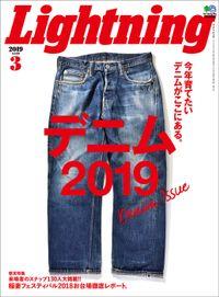 Lightning 2019年3月号 Vol.299