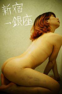 新宿→銀座